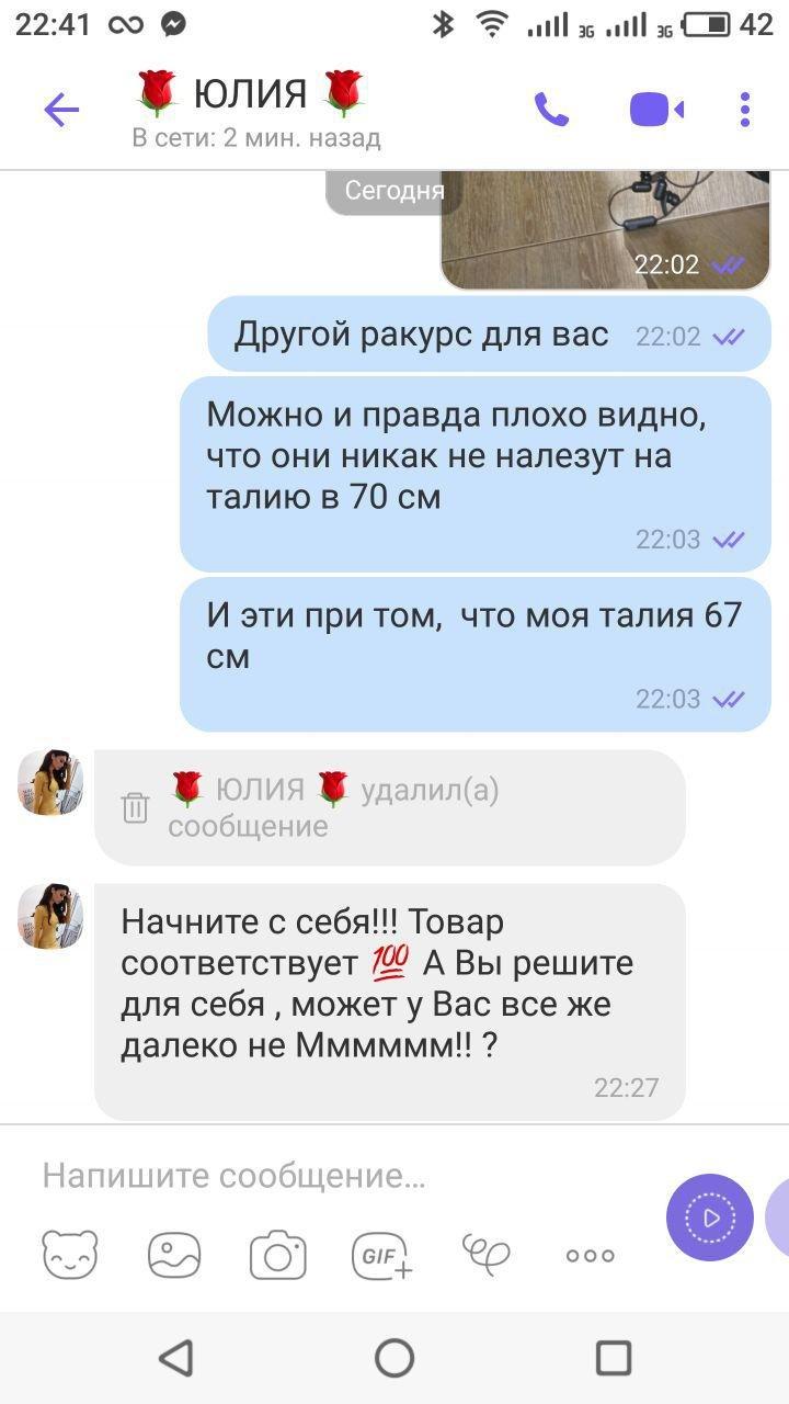 Prom.ua - Магазин на PromUA https://nicole-shop.com.ua/