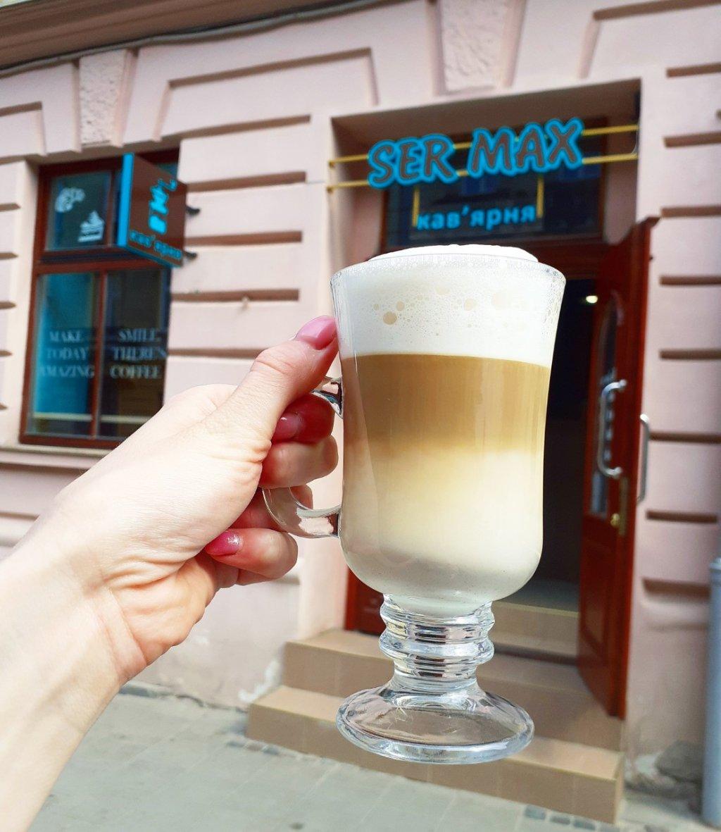 Сеть кофеен Ser MAX - ВКУСНЫЙ РАФ. СЕМЕЙНАЯ, УЮТНАЯ КОФЕЙНЯ.