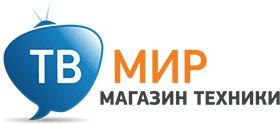 ТВ-МИР интернет-магазин
