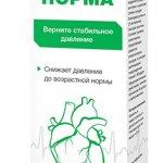 Гипертон Норма средство от гипертонии отзывы
