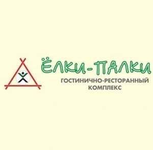 Гостиница «Елки-Палки» Кременчуга