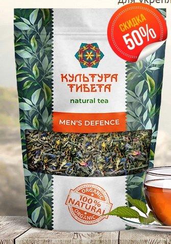 Культура Тибета чай от простатита - Рекомендую