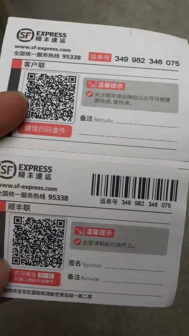 Fastway быстрая доставка из Китая - Уже не первый раз пропадает посылка