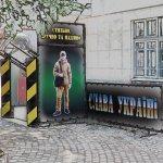"""Интернет-магазин """"Слава Украине"""" отзывы"""