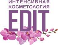 Косметологическая клиника EDIT