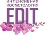 Косметологическая клиника EDIT відгуки