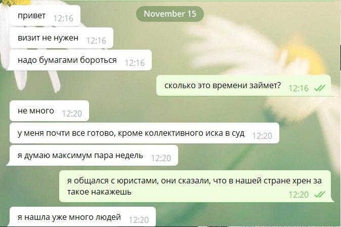 Зексель Сергей - мошенник, вымогатель, обманщик - Зексель Сергей - обходите стороной! Ужасный человек!