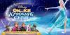 Disney On Ice: «Ледяное сердце» отзывы