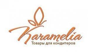 Карамелия (магазин для кондитеров)