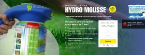 vip.hydro-grass.com интернет-магазин