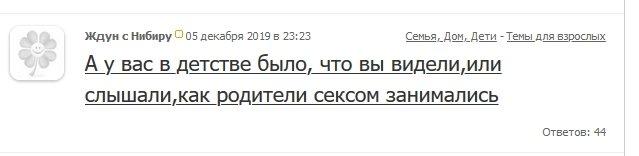 Kidstaff - ЗАКРОЙТЕ САЙТ Kidstaff