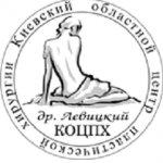 Киевский государственный областной центр пластической хирургии відгуки