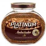 Кофе растворимый Ambassador Platinum, 190 г отзывы