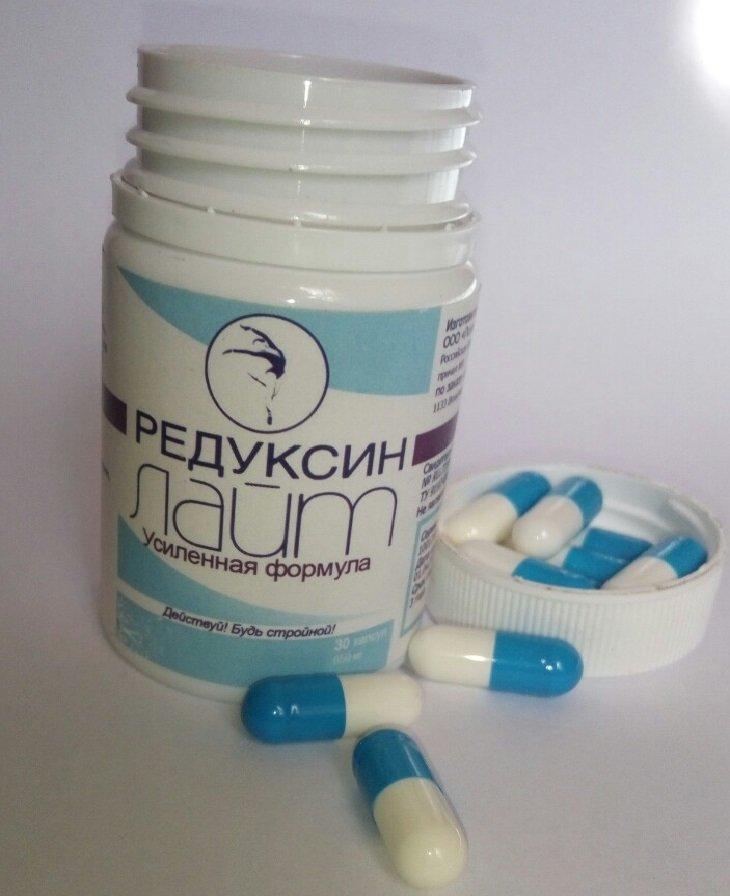Редуксин - Редуксин лайт усиленная формула