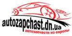autozapchast.dn.ua отзывы