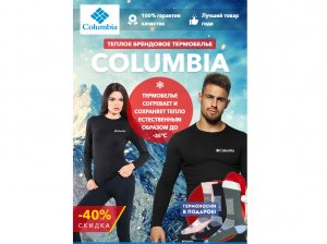 Интерент-магазин termowear.online-magazin.top