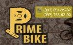 Prime Bike отзывы