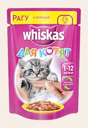 Праздничный микс Whiskas Утка и Кролик в желе