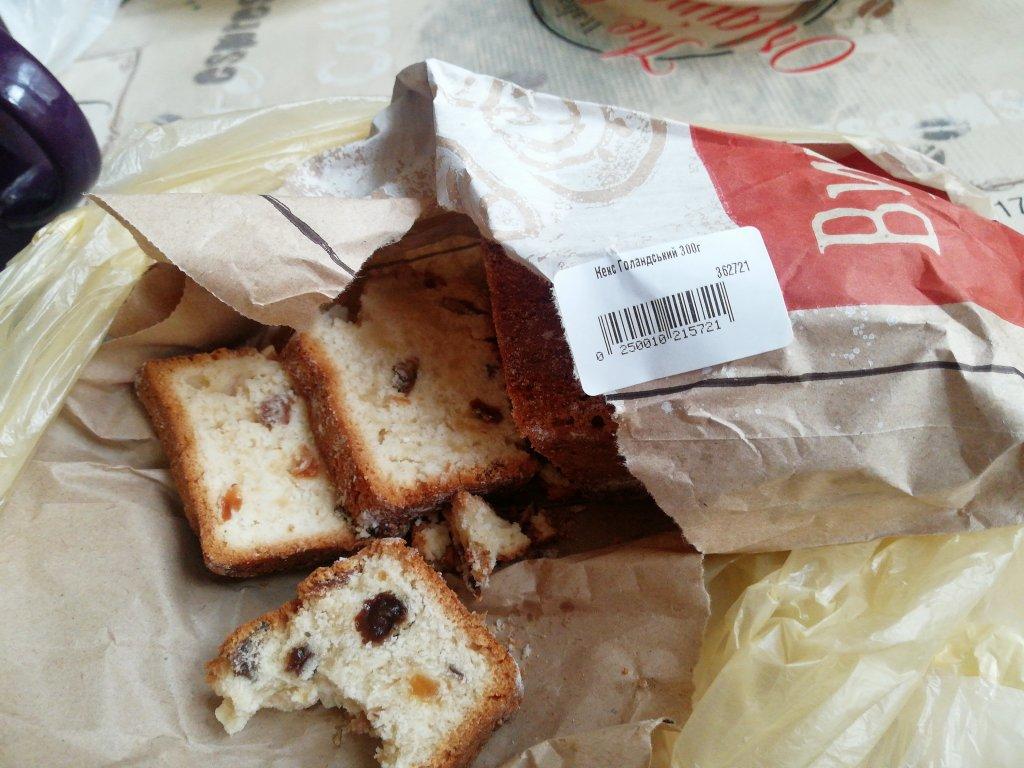 Сильпо - сырое тесто в кексе