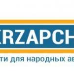 Укрзапчасть (ukrzapchast.com.ua)