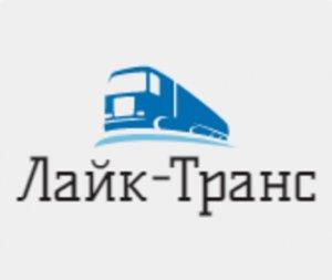 ООО Лайк Транс