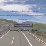 autoabroad.com.ua пригон авто из Европы