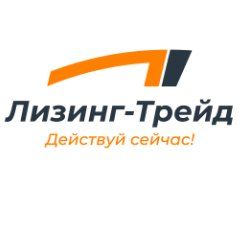 Компания «Лизинг-Трейд»