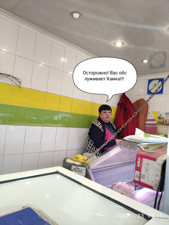 Гаврилівські курчата - Такую замечательную продукцию не должны представлять такие продавцы!