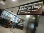 Embargo Shop отзывы