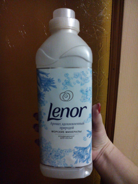 Lenor - Дуууже подобається!