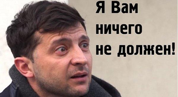 Шафа (shafa.ua) - Я должен только своим родителям