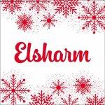Elsharm отзывы