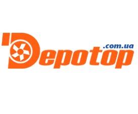 Магазин запчастей Depotop