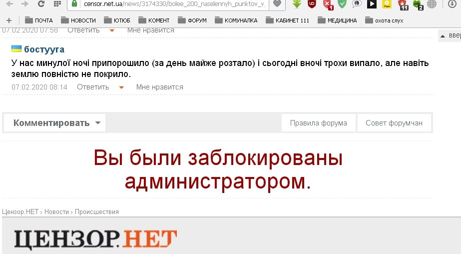Censor Net Ua Novostnoj Portal Otzyvy Sajty Pervyj Nezavisimyj Sajt Otzyvov Ukrainy 78 armored vehicles are sabotaged in western ukraine (m.censor.net.ua). censor net ua novostnoj portal otzyvy