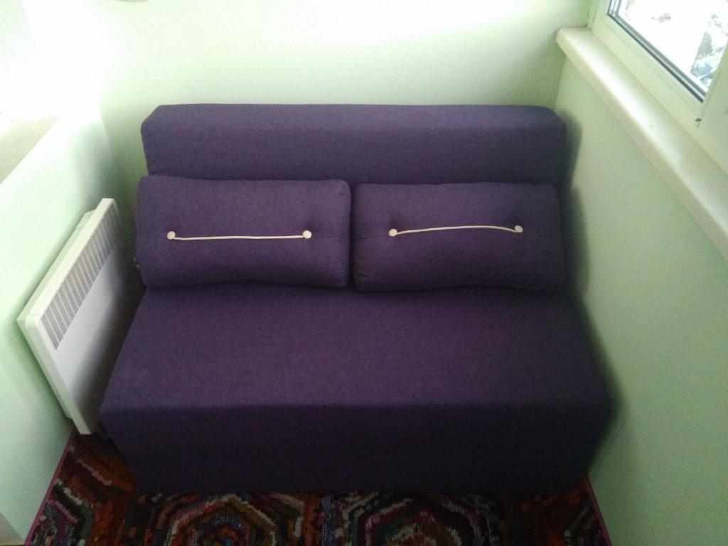 divan.com.ua - Купили маленький диван