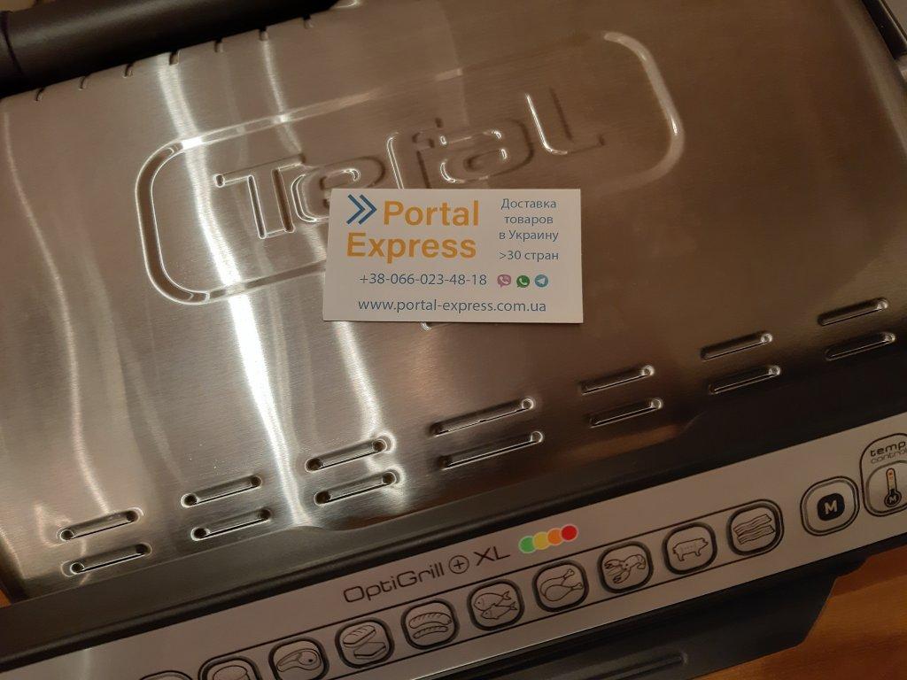 Portal Express (Портал Экспресс) - На 35% дешевле, чем в Comfy или Rozetka