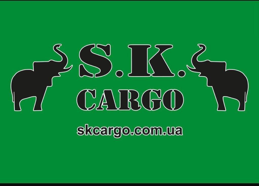 Доставка товара из Турции SK Cargo