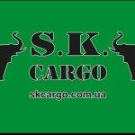 Доставка товара из Турции SK Cargo отзывы