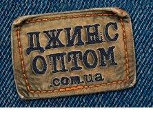 jeans-optom.com.ua интернет-магазин