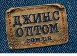 jeans-optom.com.ua интернет-магазин відгуки