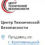 https://tehbezpeka.ua/ отзывы