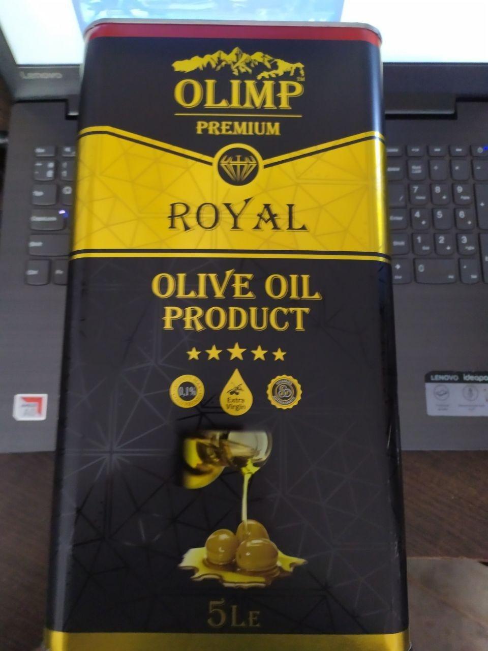 Оливковое масло Olimp Royal Extra Virgin