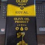 Оливковое масло Olimp Royal Extra Virgin отзывы