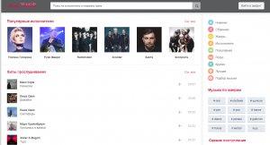 Музыка ts-music.com