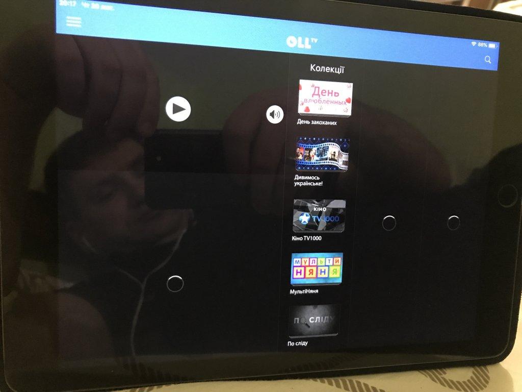 OLL.tv - Жахлива якість