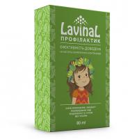 Лавинал-Профилактик инструкция