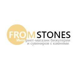 Интернет-магазин бижутерии Fromstones.com