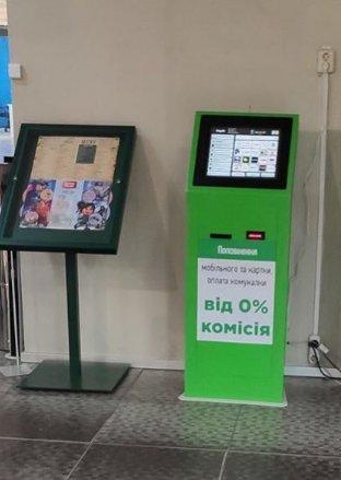 Moneybox - Платежные терминалы moneybox - мой отзыв