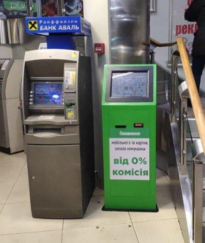 Moneybox - Мой отзыв о тплатёжных терминалах moneybox