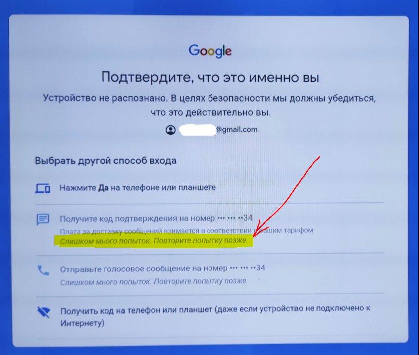 cam.kh.ua интернет-магазин -